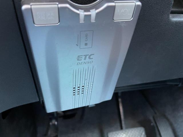 G エアロ Lパッケージ キーレス HDDナビ フルセグ DVD Bカメラ ETC HID 両側スライド片側電動 15インチ純正アルミ(21枚目)