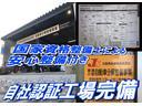 G エアロ Lパッケージ キーレス HDDナビ フルセグ DVD Bカメラ ETC HID 両側スライド片側電動 15インチ純正アルミ(3枚目)