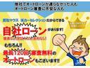 Z エアロ-Gパッケージ スマートキー CD AUX 15インチ純正アルミ(19枚目)