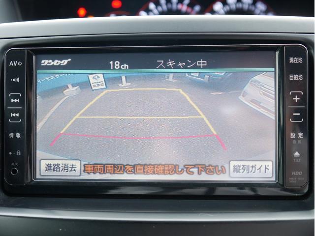 ZS 煌 両側電動スライドドア HDDナビ バックカメラ プッシュスタート オートエアコン ETC(22枚目)