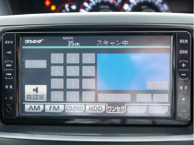 ZS 煌 両側電動スライドドア HDDナビ バックカメラ プッシュスタート オートエアコン ETC(23枚目)