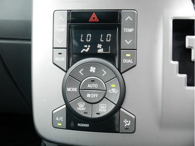 ZS 煌 両側電動スライドドア HDDナビ バックカメラ プッシュスタート オートエアコン ETC(26枚目)