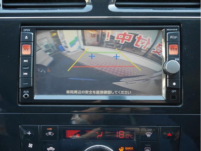 ハイウェイスター Vセレクション ワンオーナー 純正ナビ バックカメラ ETC 両側パワースライドドア(24枚目)