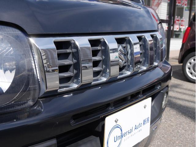 クロスアドベンチャー 4WD 合皮シート シートヒーター 純正16インチアルミ キーレス フォグ タイミングチェーン(24枚目)