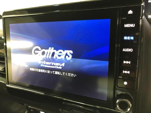 G・Lターボホンダセンシング 純正8型ナビTV 両側電動ドア(4枚目)