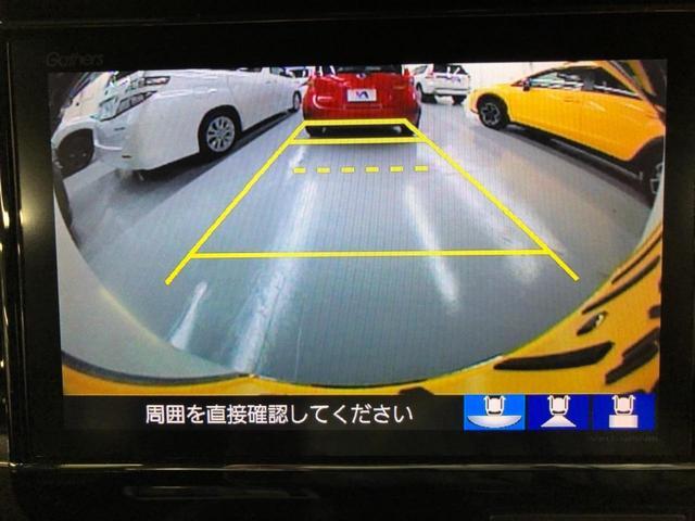 G・Lターボホンダセンシング 純正8型ナビTV 両側電動ドア(5枚目)