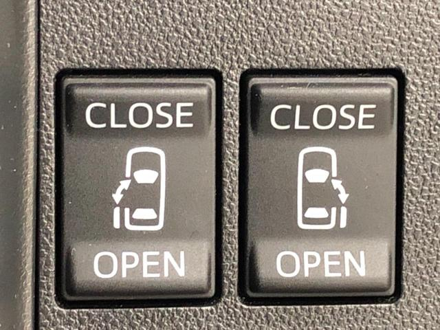 【両側パワースライドドア】ワンタッチで両側のスライドドアの開閉が可能です!!