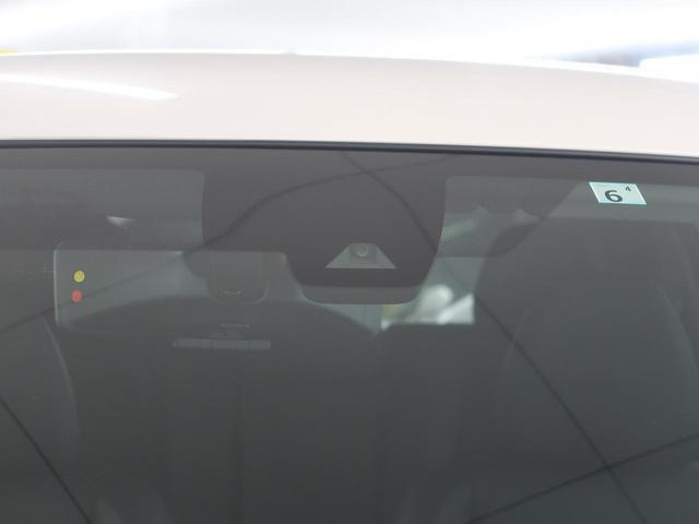 20Xi 4WD 登録済未使用 全方位カメラ プロパイロット(3枚目)