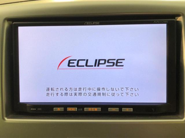 XG 社外SDナビTV アイドリングストップ ETC 禁煙車(3枚目)