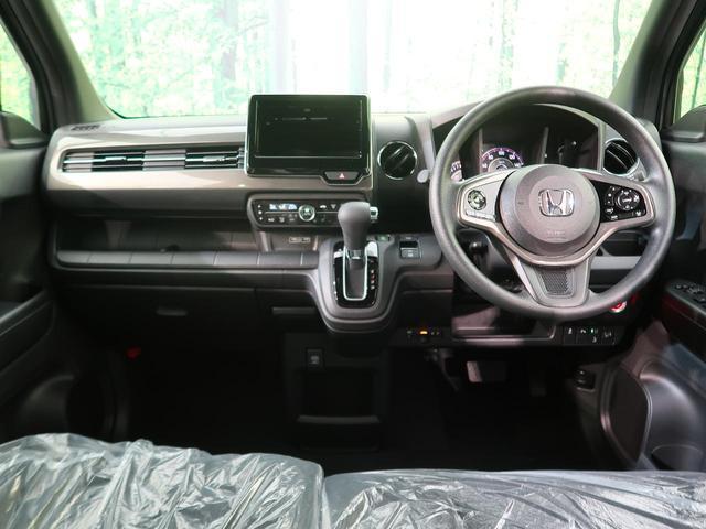 Lホンダセンシング 4WD 届出済未使用車 LEDヘッド(2枚目)