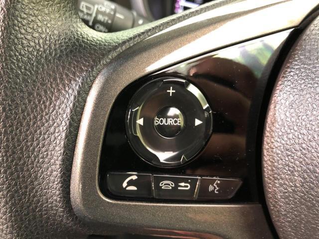 Lホンダセンシング 4WD 届出済未使用車 LEDヘッド(5枚目)