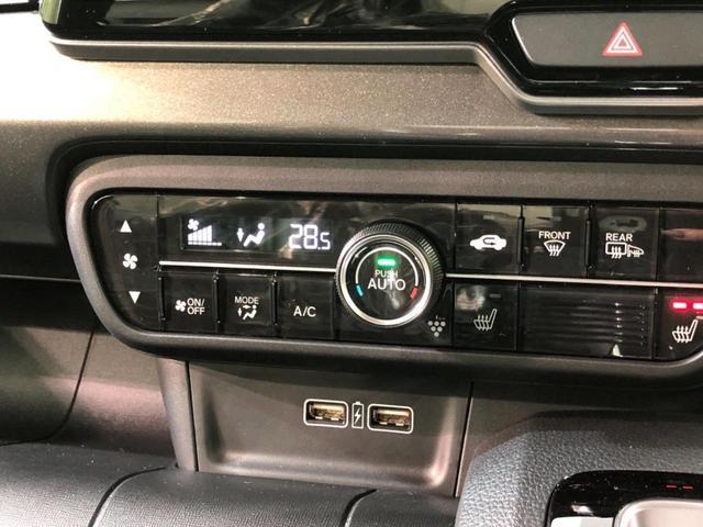 Lホンダセンシング 4WD 届出済未使用車 LEDヘッド(8枚目)