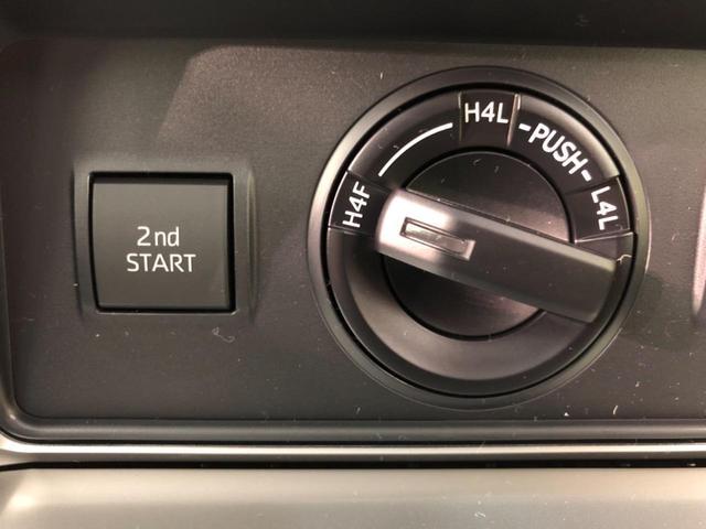 TX Lパッケージ 4WD 登録済未使用車 ムーンルーフ(9枚目)