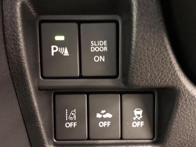 ハイブリッドXS 4WD 両側電動スライドドア 届出済未使用(4枚目)