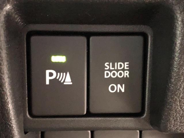 ハイブリッドXS 4WD 両側電動スライドドア 届出済未使用(5枚目)