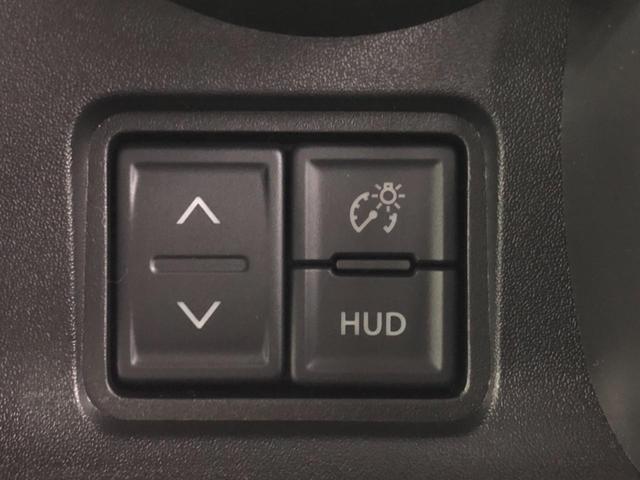 ハイブリッドXS 4WD 両側電動スライドドア 届出済未使用(8枚目)