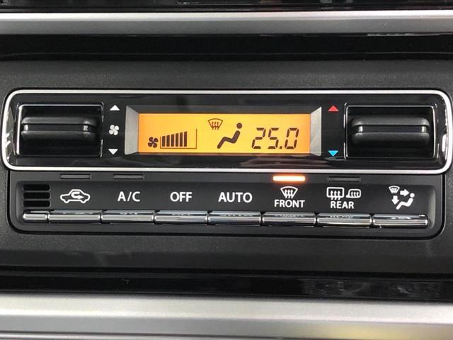 ハイブリッドXS 4WD 両側電動スライドドア 届出済未使用(9枚目)