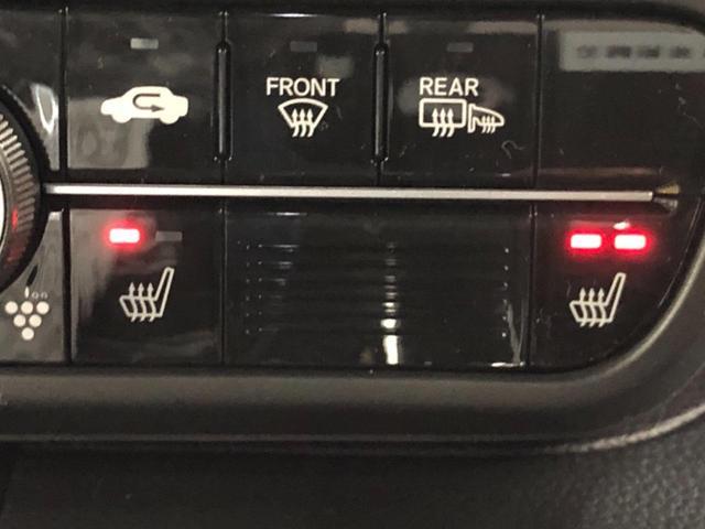 G・Lターボホンダセンシング 4WD 両側電動スライドドア(5枚目)