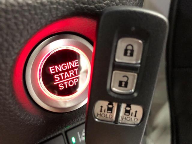 G・Lターボホンダセンシング 4WD 両側電動スライドドア(9枚目)