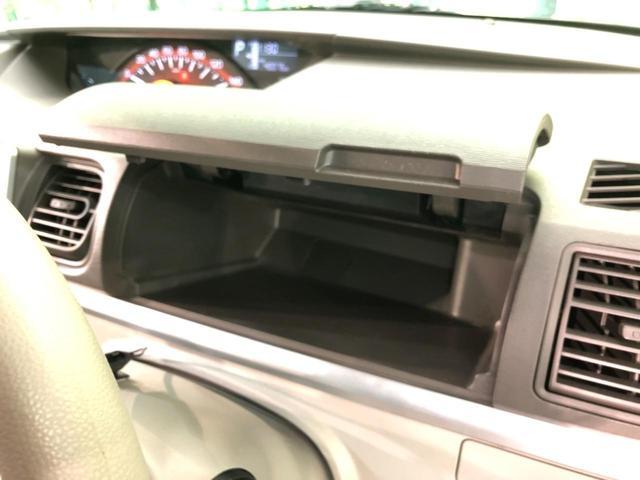 「ダイハツ」「タント」「コンパクトカー」「長野県」の中古車43