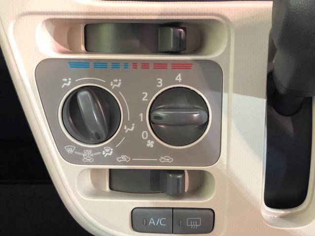 「ダイハツ」「ムーヴ」「コンパクトカー」「長野県」の中古車39