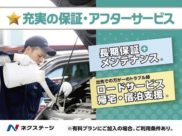 「ダイハツ」「ウェイク」「コンパクトカー」「長野県」の中古車58