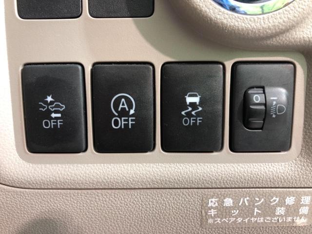 「トヨタ」「パッソ」「コンパクトカー」「長野県」の中古車3