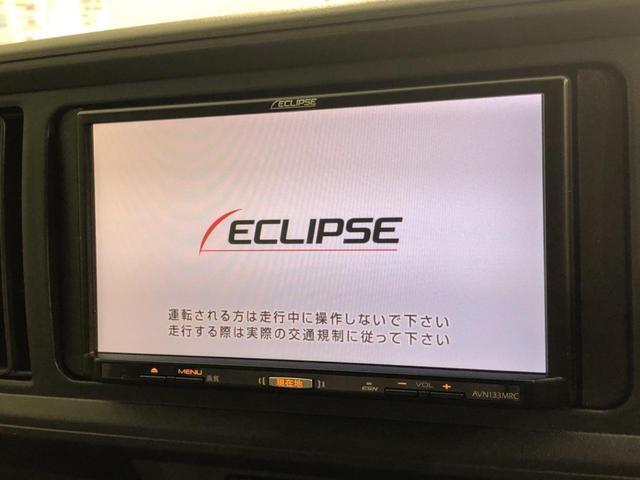 「トヨタ」「パッソ」「コンパクトカー」「長野県」の中古車4