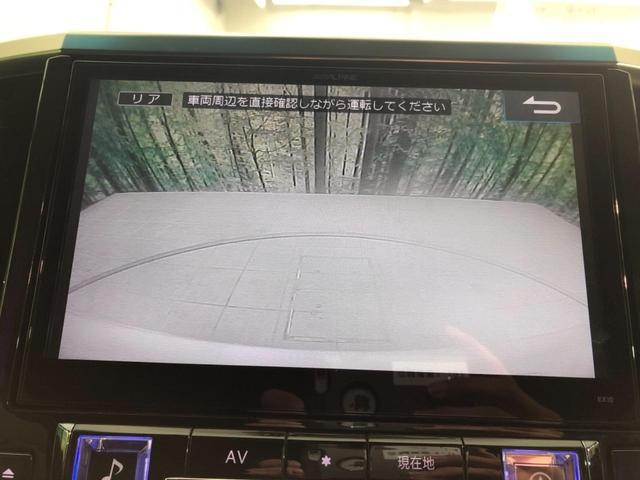 「トヨタ」「ヴェルファイア」「ミニバン・ワンボックス」「長野県」の中古車5