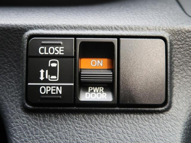 X 登録済未使用車 セーフティセンス(4枚目)