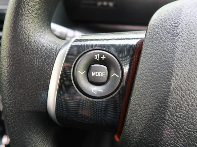 X 登録済未使用車 セーフティセンス(7枚目)