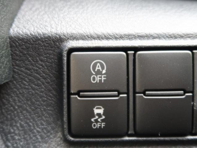 X 登録済未使用車 セーフティセンス(8枚目)