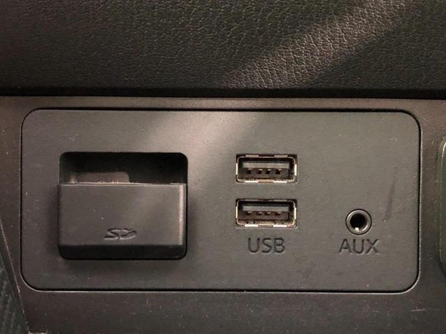 13S 4WD 衝突被害軽減ブレーキ 純正ナビTV Bluetooth接続 USB AUX バックカメラ 横滑り防止装置 アイドリングストップ スマートキー バックフォグ(27枚目)