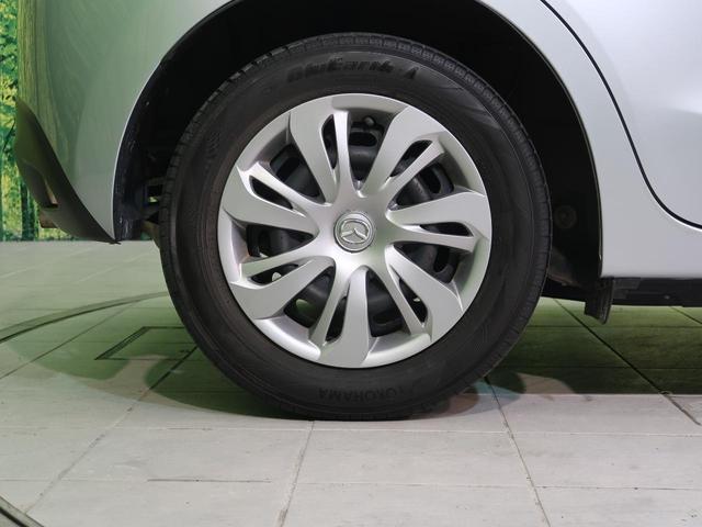 13S 4WD 衝突被害軽減ブレーキ 純正ナビTV Bluetooth接続 USB AUX バックカメラ 横滑り防止装置 アイドリングストップ スマートキー バックフォグ(43枚目)