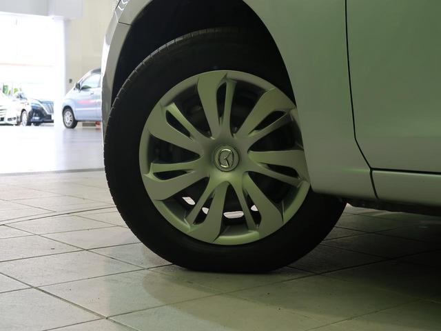 13S 4WD 衝突被害軽減ブレーキ 純正ナビTV Bluetooth接続 USB AUX バックカメラ 横滑り防止装置 アイドリングストップ スマートキー バックフォグ(45枚目)