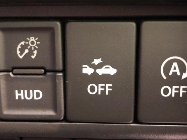 ハイブリッドFX リミテッド 4WD セーフティパッケージ 前席シートヒーター アイドリングストップ スマートキー&プッシュスタート ヘッドアップディスプレイ オートライト オートエアコン 横滑防止装置 禁煙車(3枚目)