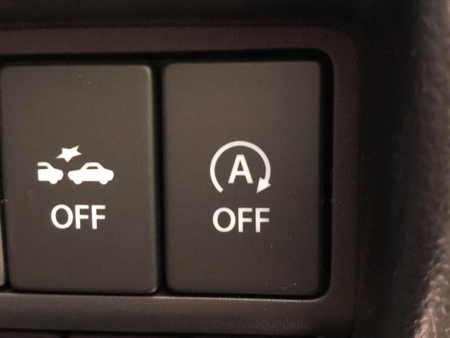 ハイブリッドFX リミテッド 4WD セーフティパッケージ 前席シートヒーター アイドリングストップ スマートキー&プッシュスタート ヘッドアップディスプレイ オートライト オートエアコン 横滑防止装置 禁煙車(6枚目)