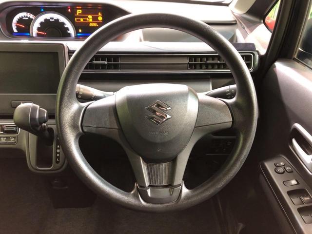 ハイブリッドFX リミテッド 4WD セーフティパッケージ 前席シートヒーター アイドリングストップ スマートキー&プッシュスタート ヘッドアップディスプレイ オートライト オートエアコン 横滑防止装置 禁煙車(7枚目)