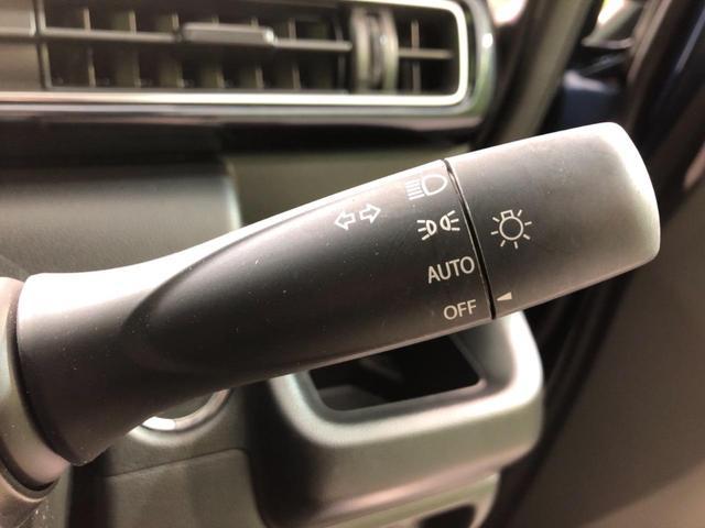 ハイブリッドFX リミテッド 4WD セーフティパッケージ 前席シートヒーター アイドリングストップ スマートキー&プッシュスタート ヘッドアップディスプレイ オートライト オートエアコン 横滑防止装置 禁煙車(8枚目)