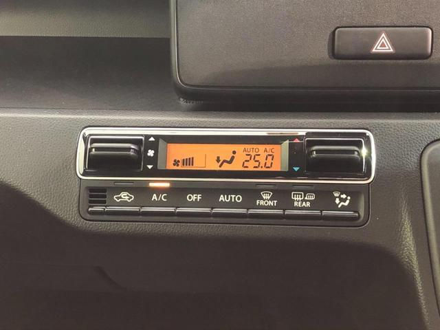 ハイブリッドFX リミテッド 4WD セーフティパッケージ 前席シートヒーター アイドリングストップ スマートキー&プッシュスタート ヘッドアップディスプレイ オートライト オートエアコン 横滑防止装置 禁煙車(9枚目)