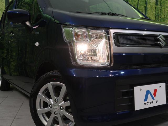 ハイブリッドFX リミテッド 4WD セーフティパッケージ 前席シートヒーター アイドリングストップ スマートキー&プッシュスタート ヘッドアップディスプレイ オートライト オートエアコン 横滑防止装置 禁煙車(13枚目)