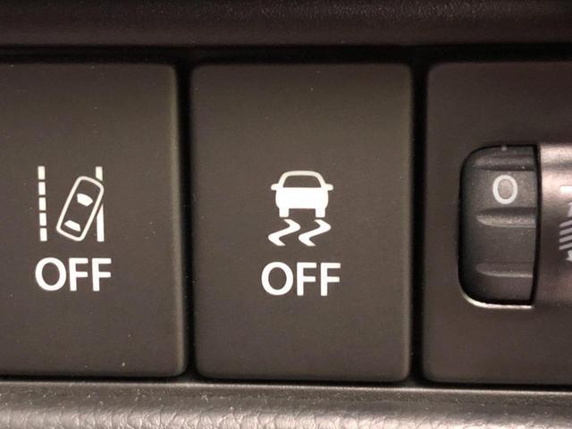 ハイブリッドFX リミテッド 4WD セーフティパッケージ 前席シートヒーター アイドリングストップ スマートキー&プッシュスタート ヘッドアップディスプレイ オートライト オートエアコン 横滑防止装置 禁煙車(27枚目)