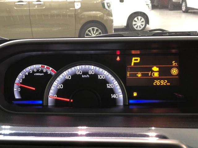 ハイブリッドFX リミテッド 4WD セーフティパッケージ 前席シートヒーター アイドリングストップ スマートキー&プッシュスタート ヘッドアップディスプレイ オートライト オートエアコン 横滑防止装置 禁煙車(30枚目)