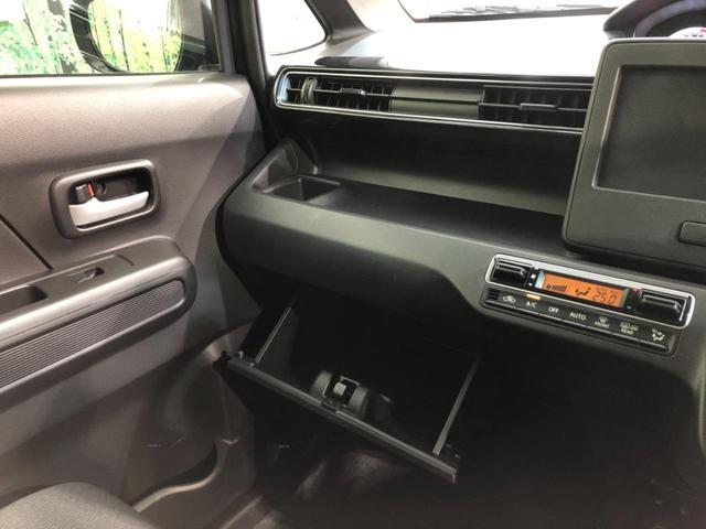 ハイブリッドFX リミテッド 4WD セーフティパッケージ 前席シートヒーター アイドリングストップ スマートキー&プッシュスタート ヘッドアップディスプレイ オートライト オートエアコン 横滑防止装置 禁煙車(31枚目)