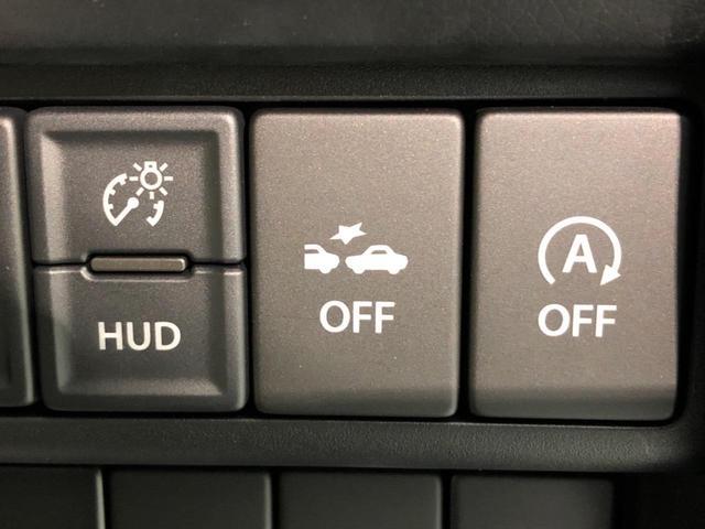 ハイブリッドFX 4WD 衝突被害軽減装置 ハイビームアシスト ヘッドアップディスプレイ 横滑防止装置 オートライト スマートキー&プッシュスタート 前席シートヒーター 純正CDオーディオ 禁煙車(3枚目)