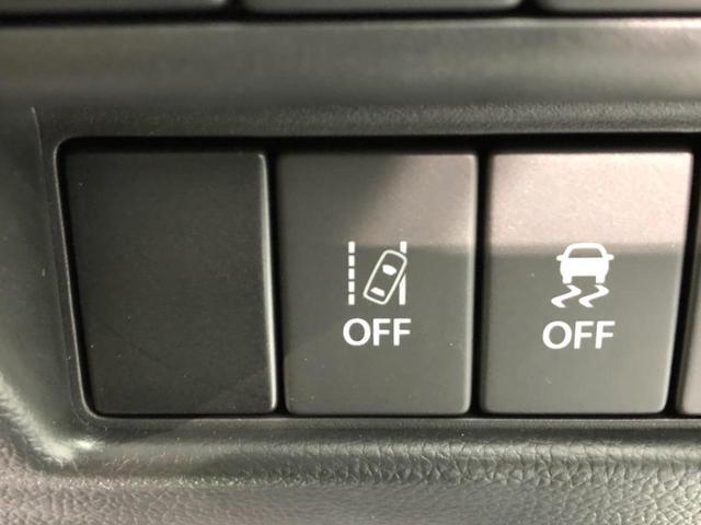 ハイブリッドFX 4WD 衝突被害軽減装置 ハイビームアシスト ヘッドアップディスプレイ 横滑防止装置 オートライト スマートキー&プッシュスタート 前席シートヒーター 純正CDオーディオ 禁煙車(4枚目)