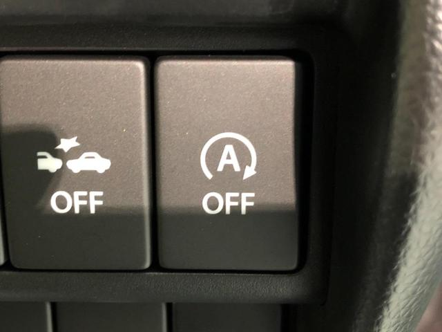 ハイブリッドFX 4WD 衝突被害軽減装置 ハイビームアシスト ヘッドアップディスプレイ 横滑防止装置 オートライト スマートキー&プッシュスタート 前席シートヒーター 純正CDオーディオ 禁煙車(8枚目)