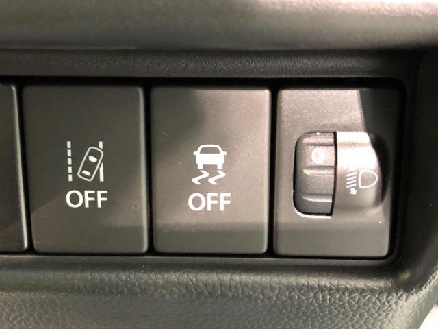 ハイブリッドFX 4WD 衝突被害軽減装置 ハイビームアシスト ヘッドアップディスプレイ 横滑防止装置 オートライト スマートキー&プッシュスタート 前席シートヒーター 純正CDオーディオ 禁煙車(23枚目)