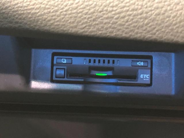 プレミアム 4WD 純正9型SDナビ 衝突被害軽減ブレーキシステム レーダークルーズコントロール 車線逸脱警報機能 インテリジェントクリアランスソナー パワーバックドア バックカメラ シーケンシャルターンランプ(11枚目)