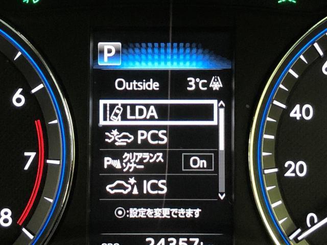 プレミアム 4WD 純正9型SDナビ 衝突被害軽減ブレーキシステム レーダークルーズコントロール 車線逸脱警報機能 インテリジェントクリアランスソナー パワーバックドア バックカメラ シーケンシャルターンランプ(41枚目)